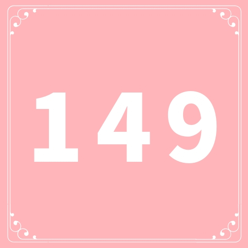 149cm