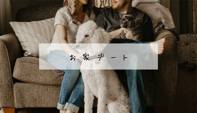 カップルで見るのにおすすめな恋愛アニメ10選